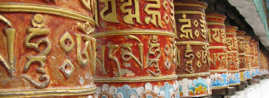 il sutra del cuore tibet mantra 2